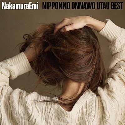 NIPPONNO ONNAWO UTAU BEST【アナログ】