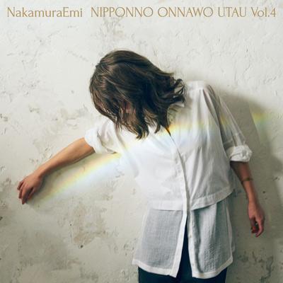 NIPPONNO ONNAWO UTAU Vol.4【アナログ】