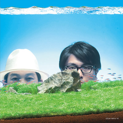 BUOYANCY【アナログ】