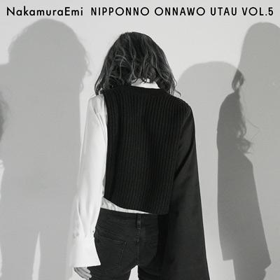 NIPPONNO ONNAWO UTAU Vol.5【アナログ】