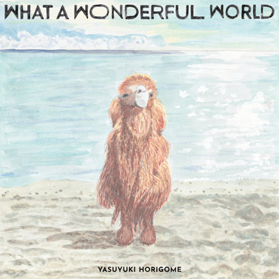 What A Wonderful World【アナログ】
