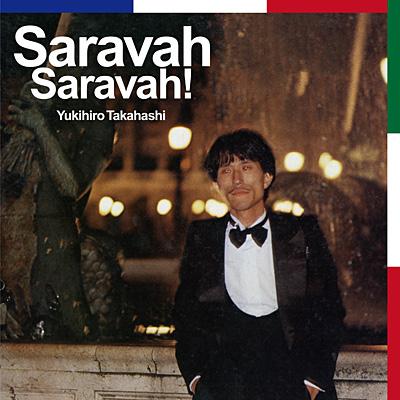 Saravah Saravah!【アナログ】
