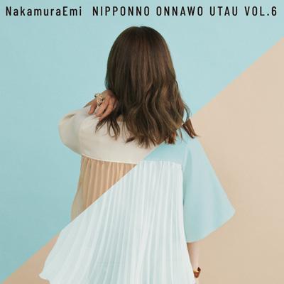 NIPPONNO ONNAWO UTAU Vol.6【アナログ】