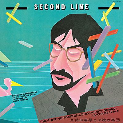 セカンド・ライン(Second Line)【アナログ】/久保田麻琴と夕焼け楽団