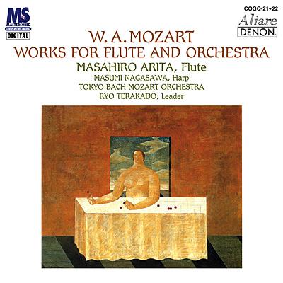 モーツァルト:フルートと管弦楽のための作品全集