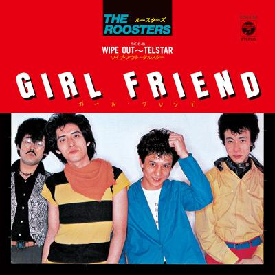 GIRL FRIEND/WIPE OUT〜TELSTAR【7inchアナログ】