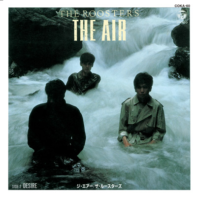 THE AIR/DESIRE【7inchアナログ】