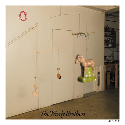 柔らかな【7inchアナログ】/The Wisely Brothers