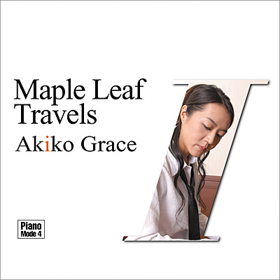 Piano Mode 4 紅葉舞う、景色広く。 / Maple Leaf Travels