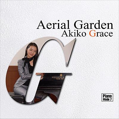 Piano Mode 7 空中庭園 / Aerial Garden
