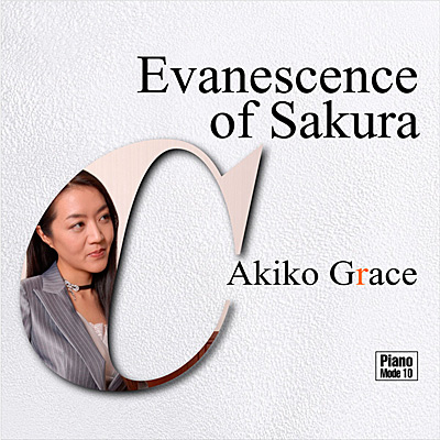 Piano Mode 10 桜は夢 / Evanescence of Sakura