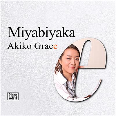 Piano Mode 11 雅やか / Miyabiyaka