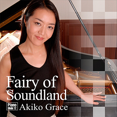 Piano Mode 12 おとぎの国の音使い / Fairy of Soundland