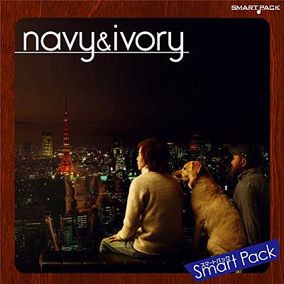 navy&ivory スマートパック