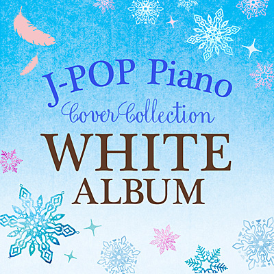 J-POP Piano Cover Collection -WHITE ALBUM