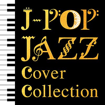 J-POP Jazz Cover Collection