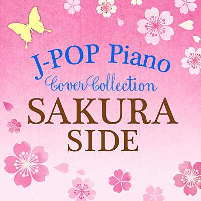 J-POP Piano Cover Collection - SAKURA SIDE
