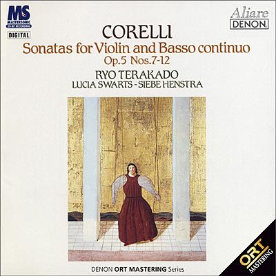 コレッリ:ヴァイオリンと通奏低音のためのソナタ集
