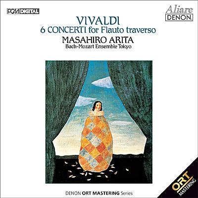 ヴィヴァルディ:フルート協奏曲集(作品10)