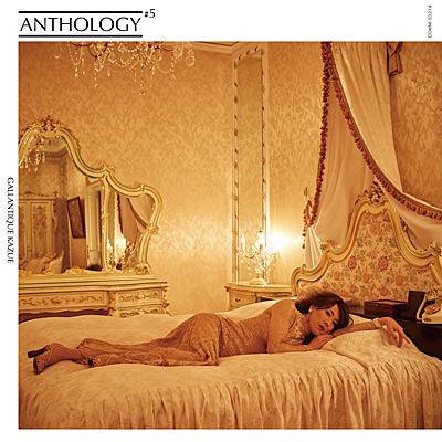 ANTHOLOGY #5