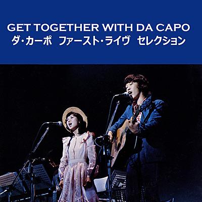GET TOGETHER WITH DA CAPO ダ・カーポ ファースト・ライヴ セレクション