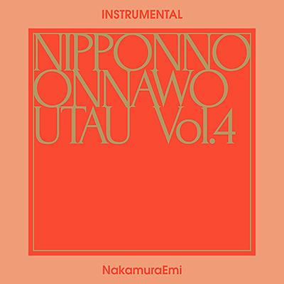NIPPONNO ONNAWO UTAU Vol.4(Instrumental)