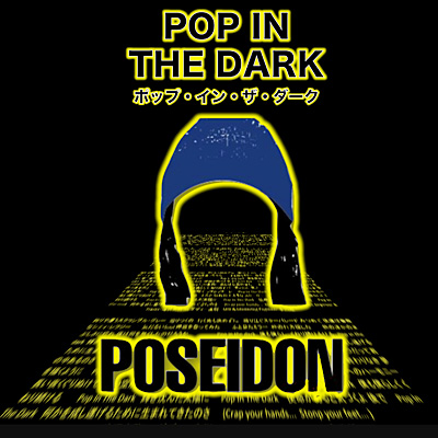 POP IN THE DARK