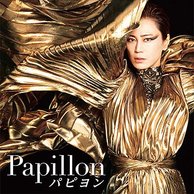 「Papillon」jacket