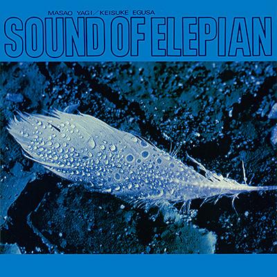 Sound of Elepian 星に願いを/雨にぬれても