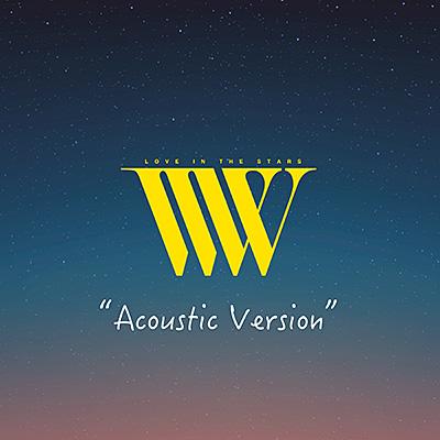 Love in the Stars -星が巡り逢う夜に- (Acoustic ver.)