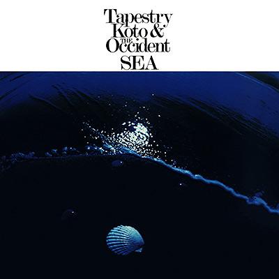 筝 クロスオーバーの世界 海を詩う