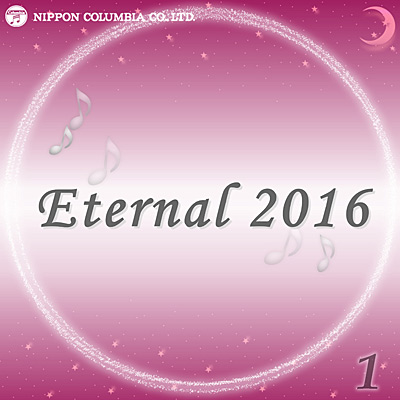 Eternal 2016(1)