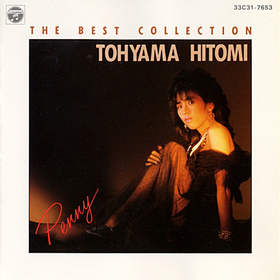 TOHYAMA HITOMI THE BEST COLLECTION