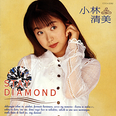 STAY DIAMOND