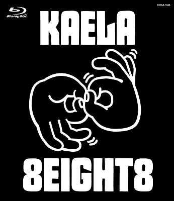 KAELA WEB TOUR2012@武道館【通常盤】
