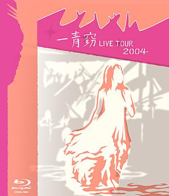 一青窈 LIVE TOUR 2004 〜てとしゃん〜