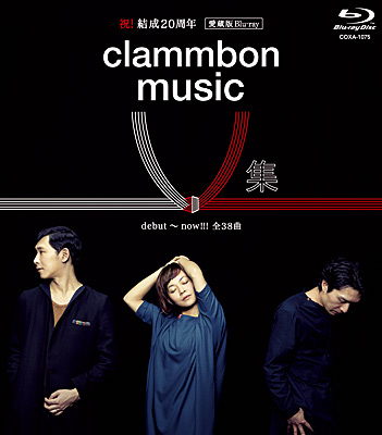 clammbon music V �W