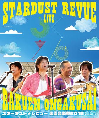 STARDUST REVUE 楽園音楽祭2018 in モリコロパーク
