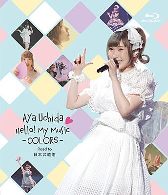 AYA UCHIDA Hello! My Music 〜COLORS〜 Road to 日本武道館