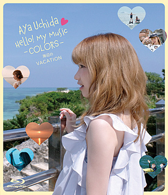 AYA UCHIDA Hello! My Music 〜COLORS〜 海辺のVACATION