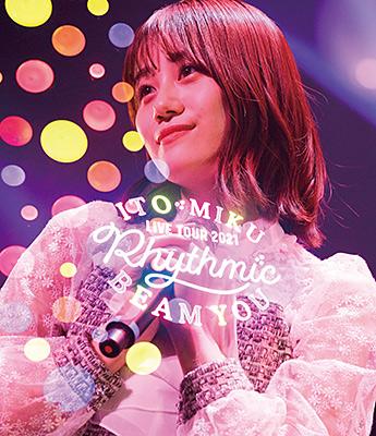 ITO MIKU Live Tour 2021 Rhythmic BEAM YOU【通常盤】