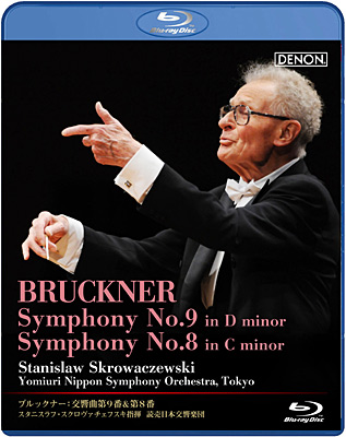 ブルックナー:交響曲第9番&第8番
