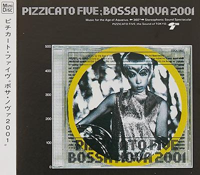 ボサ・ノヴァ2001【MD】