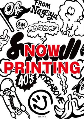 Squall【初回生産限定盤】/04 Limited Sazabys(フォーリミテッドサザビーズ)