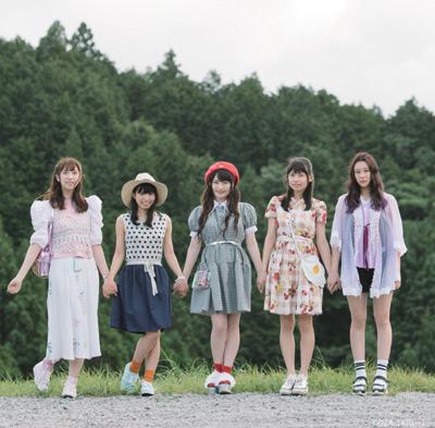 ビマベ!/夏の永遠ガール【Type-A(ビマベ!盤)】