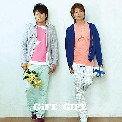 GIFT【初回盤】
