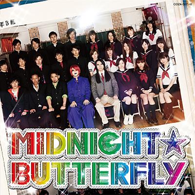 フェロ☆メン「MIDNIGHT☆BUTTERFLY/絶愛パラノイア」【完全生産限定盤】