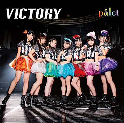 VICTORY【Type-A】