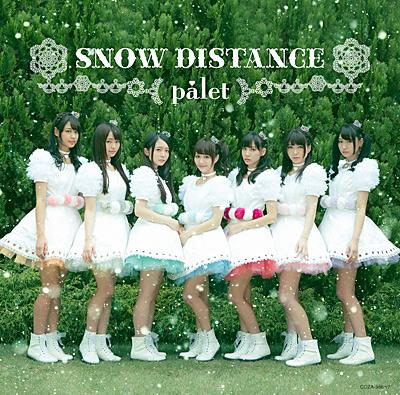 SNOW DISTANCE【Type-A】