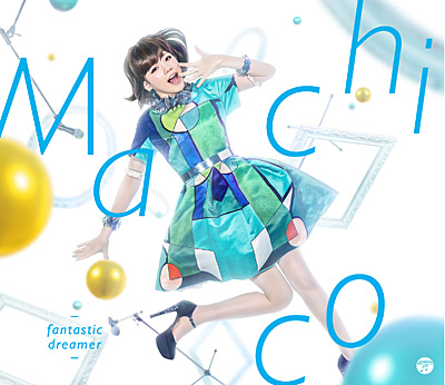 fantastic dreamer【DVD付き限定盤】